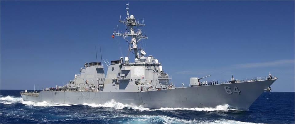 USS Carney (Фото: Официальная страница USS Carney/Facebook.com)