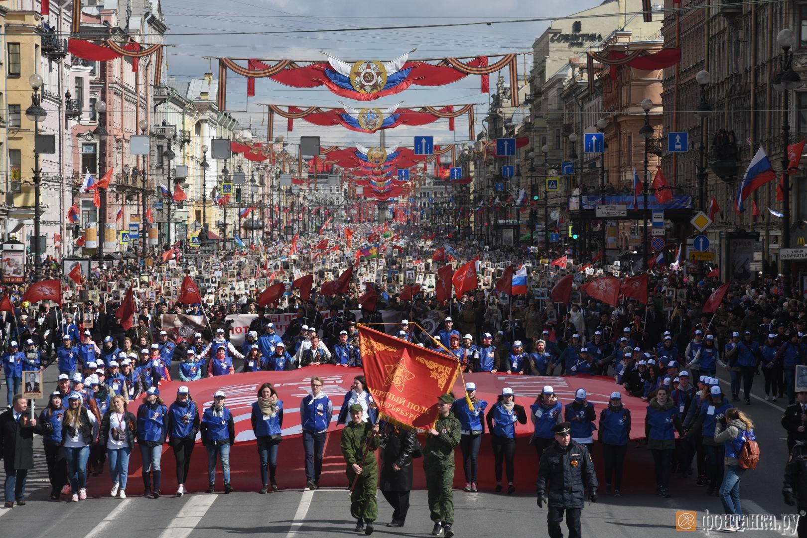 Шествие Бессмертного полка в Санкт-Петербурге в 2017 году