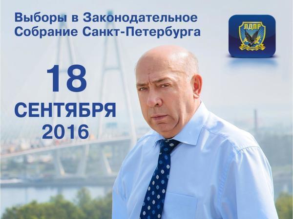 Смольнинский чиновник требует расплаты за проигрыш выборов