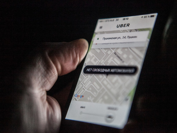 Депутатов насильно пересадят на Uber