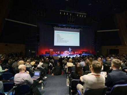 В Санкт-Петербурге состоялся деловой форум Alfa Business Week «Точки роста вашего бизнеса»
