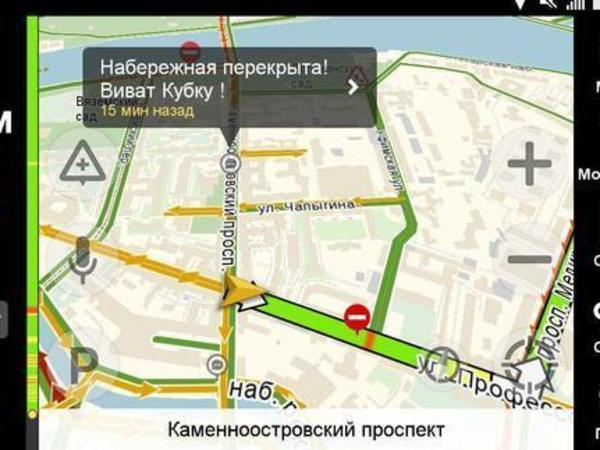 Футбол и выпускники заставят Петербург покраснеть