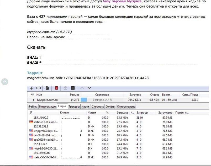 geektimes.ru