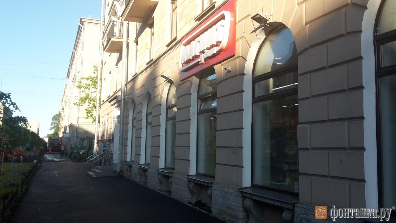 Фасад здания на Кузнецовской