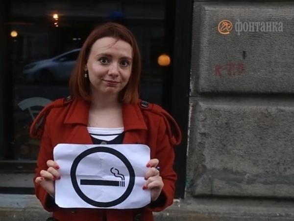 Шнур, Шевчук и Боярский vs запрет курения у парадной