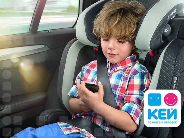 КЕЙ назвал ТОП-5 гаджетов, которые помогут занять ребенка в дороге
