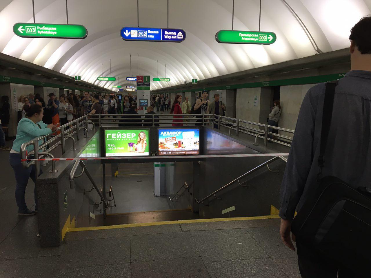 Интим услуги станция метро Невский Проспект спб шлюхи питера индивидуалки м в Санкт-Петербурге