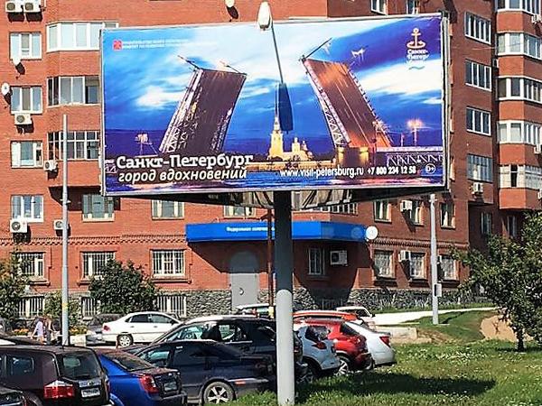 Зимний Петербург вызывает Москву
