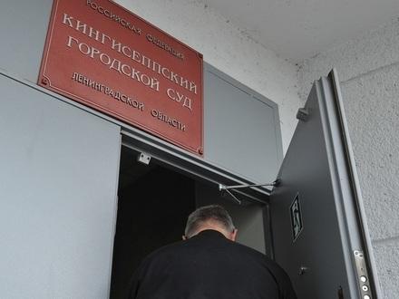 """""""Первый контрабандист"""" в деле Михальченко стал условным"""