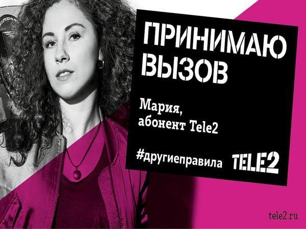 Tele2 сняла своих клиентов со всей России в рекламе
