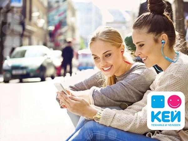КЕЙ назвал Топ-5 Bluetooth наушников до 10 тыс. руб.