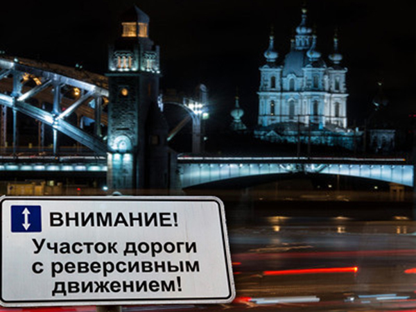 До реверса на Большеохтинском мосту осталось 11 миллионов