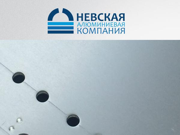 «Невская алюминиевая компания» расширяет каталог продукции