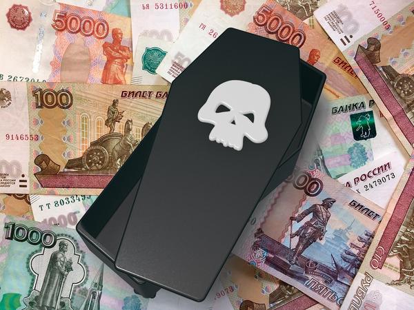Коллектора задержали вУльяновске поделу об враждебном вымогательстве денежных средств упетербуржцев