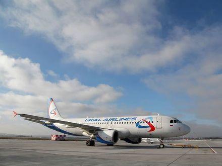 Авиабилеты Москва - Ош: цены, расписание прямых рейсов