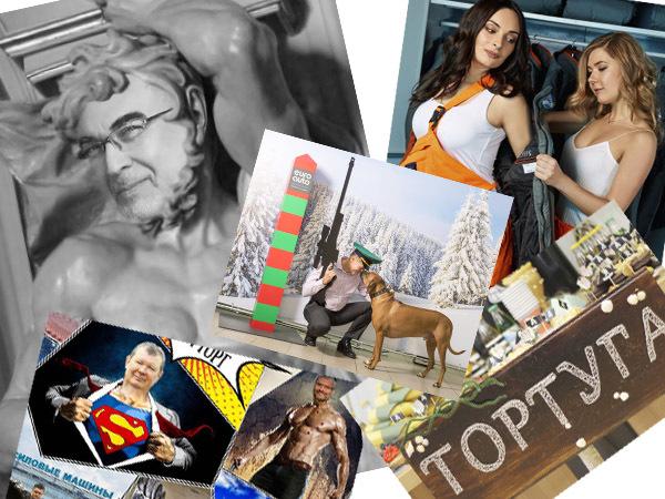 Гейши и ковбои: как в офисах Петербурга отмечают 23 февраля