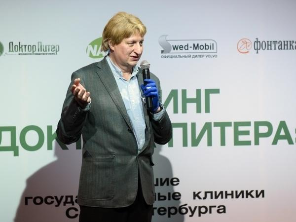 1 марта станут известны лучшие клиники Петербурга - 2017