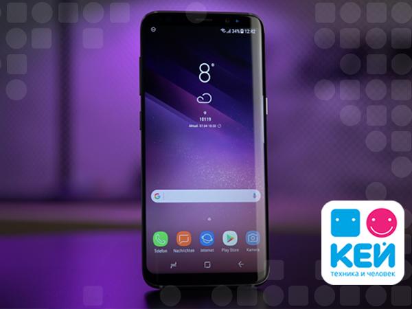 Обзор смартфонов Samsung от экспертов КЕЙ