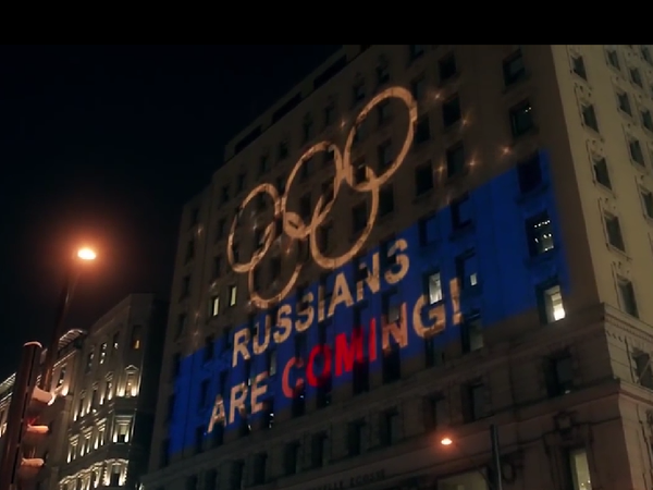 Российские болельщики устроили акцию у штаб-квартиры WADA