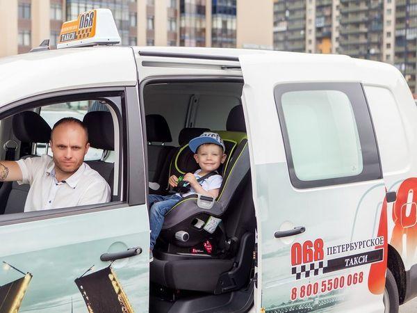 «Такси 068» внедряет новую услугу «Перевозка детей без сопровождения взрослых»