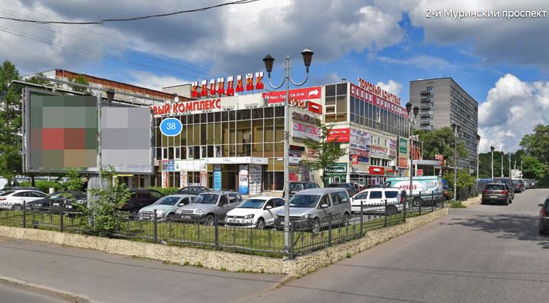 Торговый центр «Клондайк» насевере Петербурга эвакуировали из-за трещины. вданный момент ТКзакрыт