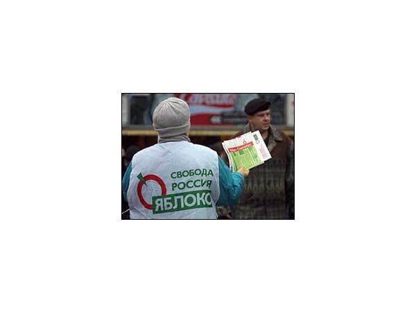 СПС и «Яблоко» – сближение перед забвением?