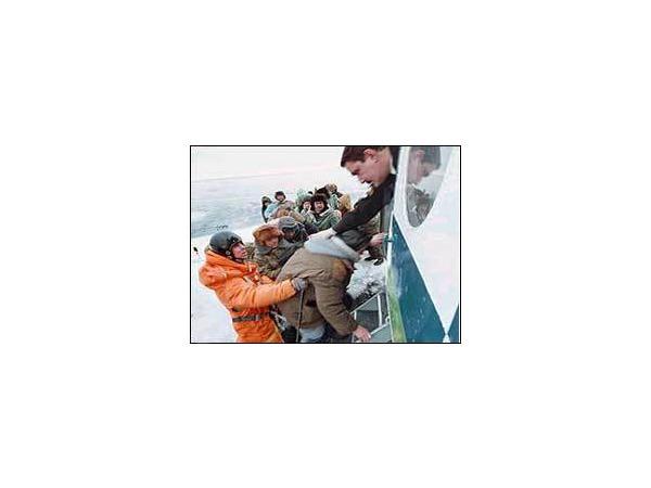 Спасатели мобилизуются... для спасения рыбаков