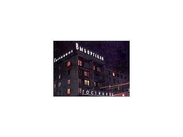 Проданы гостиницы «первого эшелона»