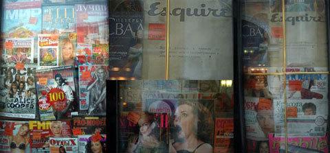 Просмотреть смотреть фото с журнала невская клубничка для онлайн просмотра