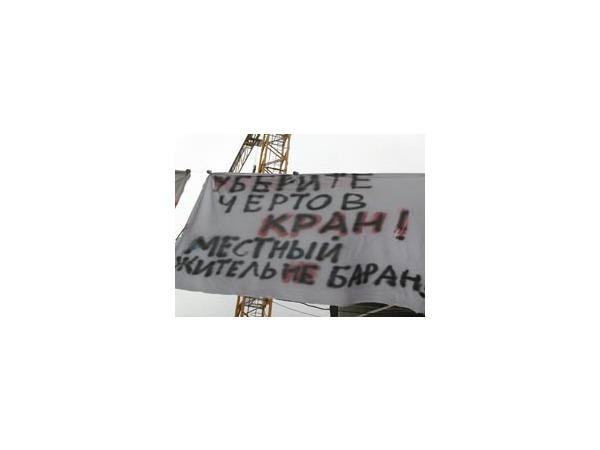 Зверинская улица против «бешеных кранов»