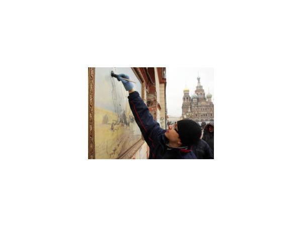 Уличное искусство отмыли