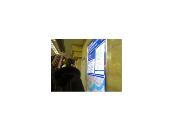 «Спасская» увековечила ошибки