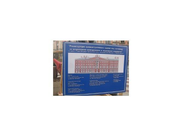 Мансарды на Невском высоту зданий не меняют