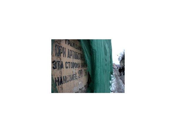 Очевидцы: Блокадная надпись оказалась в забвении