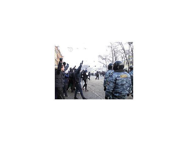 Акция болельщиков прекратилась - демонстранты растворились в толпе