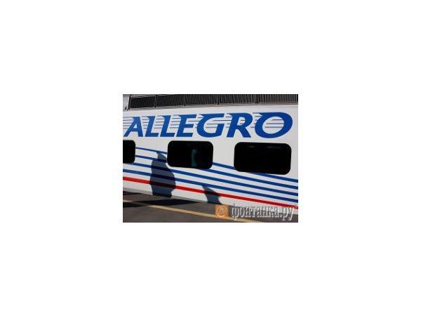 """""""Аллегро"""" уже в пути"""