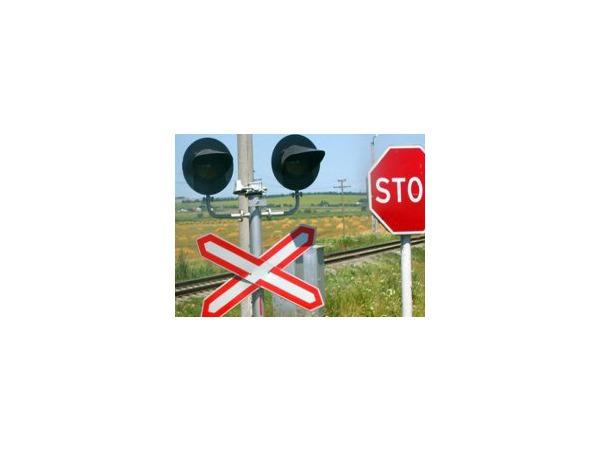 На скоростных дорогах закрывают переезды