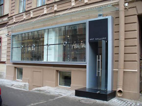 Фасад галереи Anna Nova