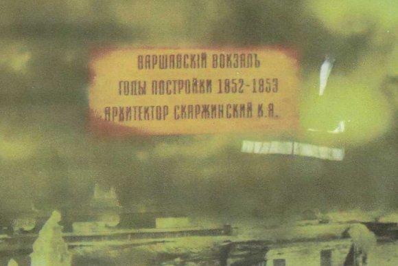 Фото пресс-службы метрополитена