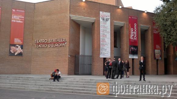Здание Театра Стрелера в Милане