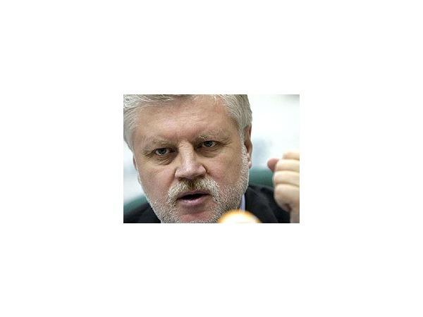 Миронов: Справедливости мешают люди