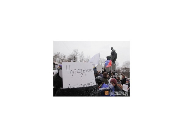 Митинг в Петербурге на Пионерской площади завершился
