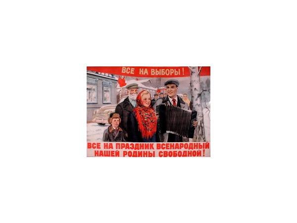 Петербуржцы голосовали с боем