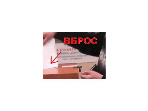 """В распоряжении """"Фонтанки"""" появилось видео  скандала на участке на бульваре Новаторов"""