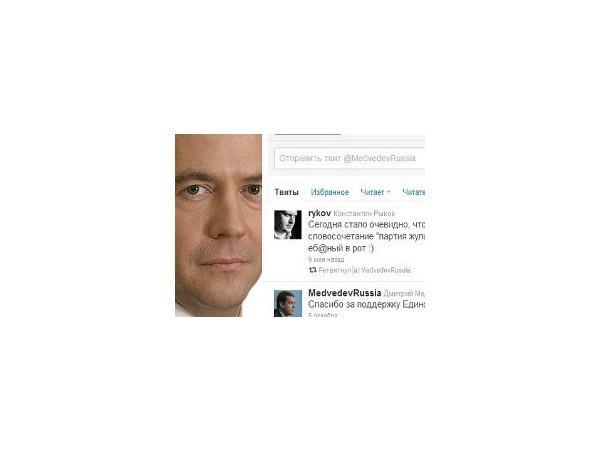 Навальный пролез в Твиттер Медведева