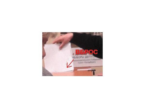 Видео фальсифицировали, фальсифицировали...