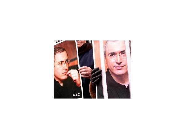 Интеллигенция вступилась за Ходорковского