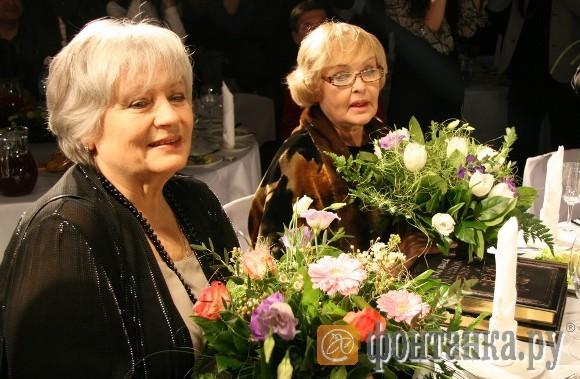 Евгения Уралова и Ада Роговцева