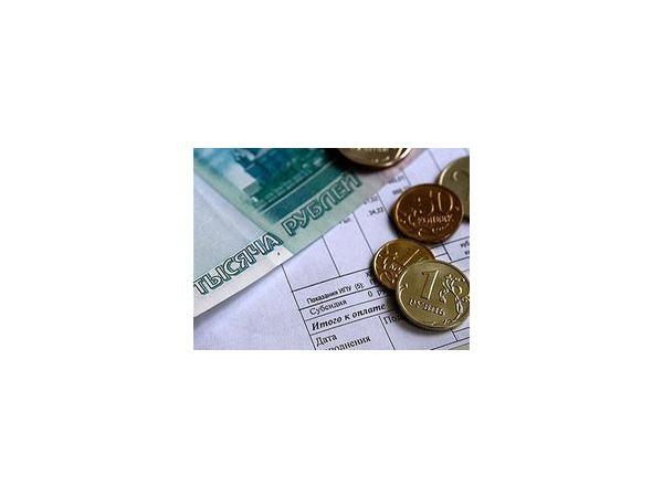 «13-я квитанция» оставила без субсидии