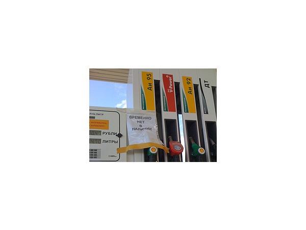 Дефицит бензина в Иркутске 09.10.2014 года создан искусственно — таково мнение некоторых экспертов и рядовых автолюбителей, простаивающих в больших очередях за топливом